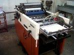 Ref 127 Impressora Multilith Duplo Oficio, Mod. 1850